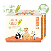 Ecotude Nappies Medium 5 - 9 KG 34's