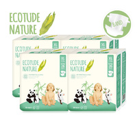Ecotude Nappies Extra Large 13 - 18 KG Carton 4 x 26's