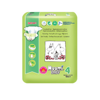 Muumi Nappies Maxi 7 - 14KG Sample 2's