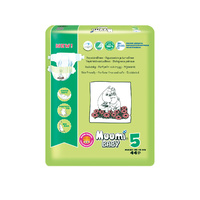 Muumi Nappies Maxi + 10 - 16KG Sample 2's
