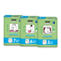 Muumi Baby Eco Nappy Pants (Walkers)