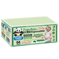 Luv Me Panda Nappies Extra Large 12 - 25KG 64's