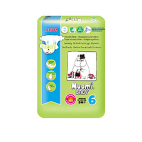 Muumi Nappies Size 6 Junior 12 - 24KG Sample 2's