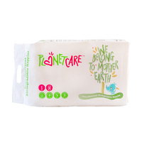 Planet Care Bamboo Biodegradable Nappies Small 3-8kg Pack of 50