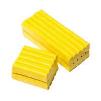 Modelling Clay Cello Wrapped Yellow 500g